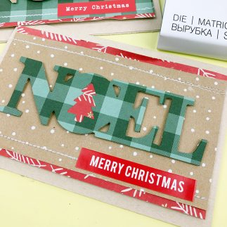 NOEL Christmas Card DIY and Video